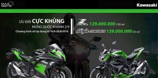 Giá bán Z300 Ninja 300 giảm mạnh mừng lễ quốc khánh