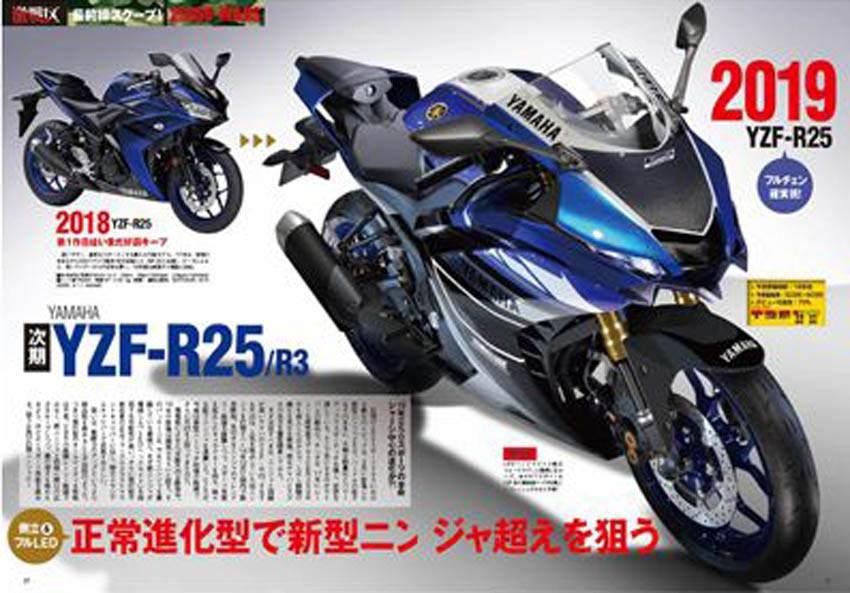 Yamaha R3 2019 sẽ có thiết kế hoàn toàn mới?