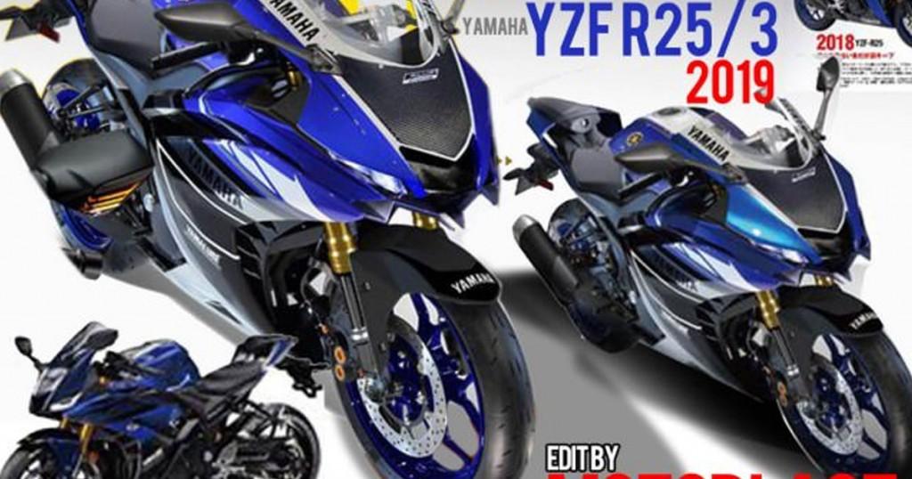 Thiết kế của Yamaha R3 2019 sẽ thừa hưởng từ R1, R6?