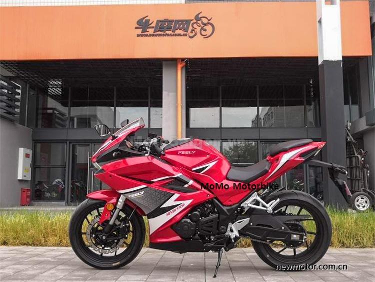 Feely 450 Moto Trung Quốc nhái CBR250RR