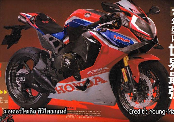 Honda CBR1000RR 2020 trang bị động cơ V4 lộ ảnh concept