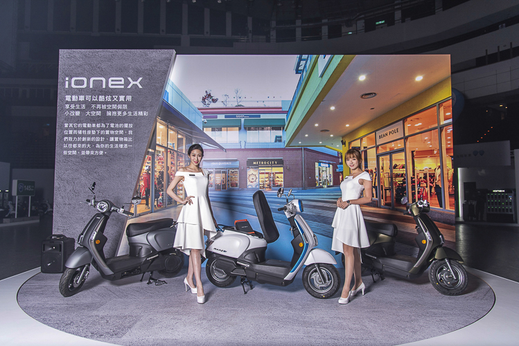 Kymco New Many 110 EV và Nice 100 EV 2 mẫu xe tay ga điện công nghệ IONEX