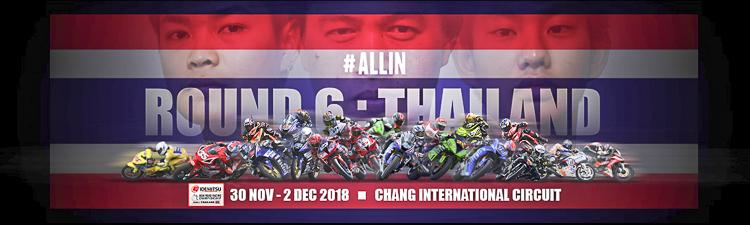 Cổ vũ 2 tay đua Việt Nam ở chặng cuối ARRC 2018 tại Chang International