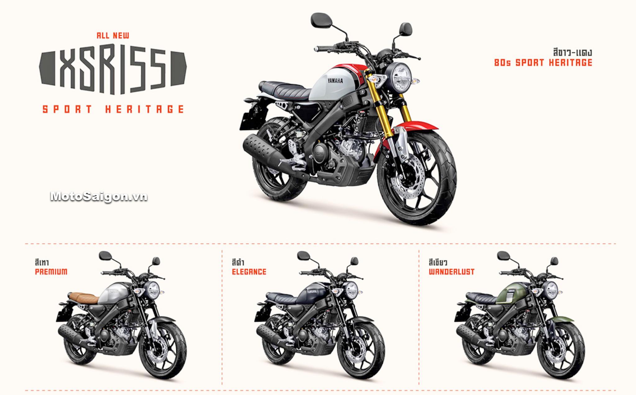 Các phiên bản màu của Yamaha XSR155