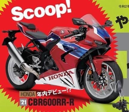 Hình ảnh CBR600RR-R trên tạp chí Young Machine