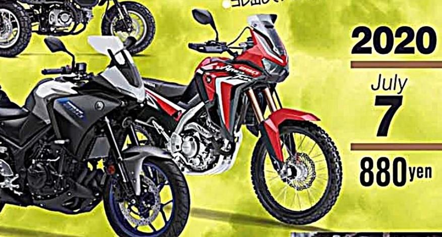 Hình ảnh kết xuất đồ họa của Honda Africa Twin 250 trên Young Machine