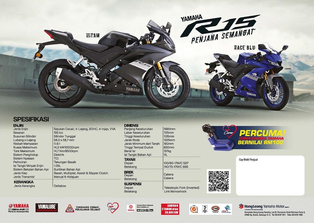 Yamaha YZF-R15 2020 bản tại thị trường Malaysia